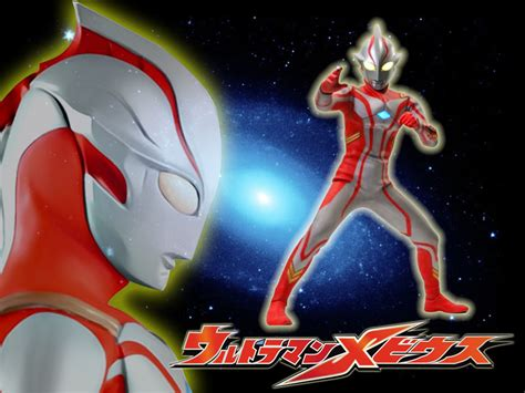 film ultraman mebius final episode ultraman mebius series review beyond american shores