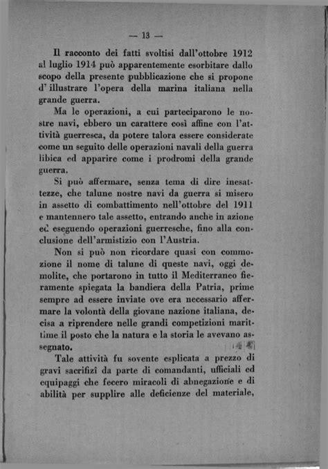 consolato italiano a losanna uff storico regia marina la marina italiana nella