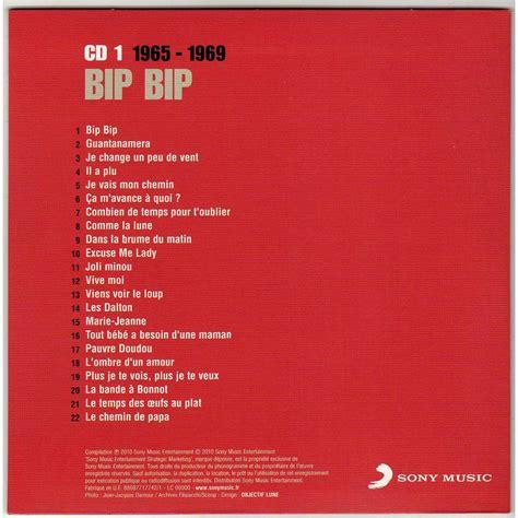 download mp3 album bip bip bip joe dassin mp3 buy full tracklist
