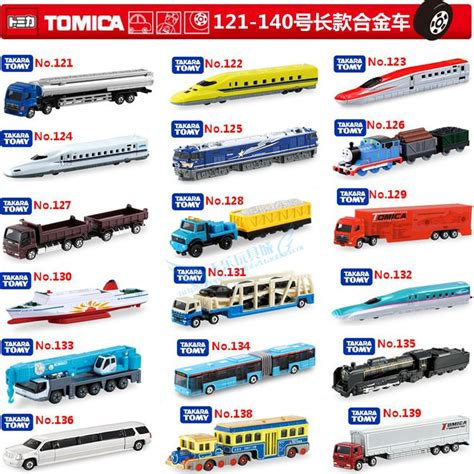 Tomy China No 93 Delivery 2018 how beautiful boxed genuine tomy tomica pocket alloy car models car models no 121 140