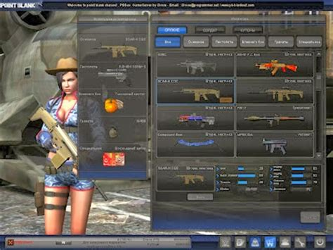 offline games full version free download free download pc games full version point blank pb 2013