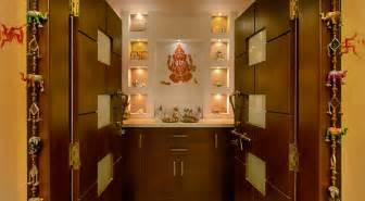 Puja Room Designs by Pooja Room Designs In Hall Pooja Room Rangoli Designs