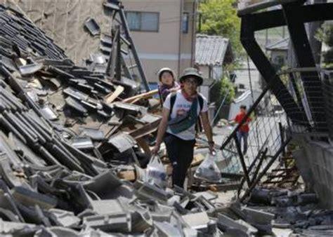 imagenes terremoto en japon 2016 un potente terremoto en jap 243 n deja al menos nueve muertos
