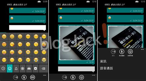 Fast Resume Windows Phone 7 by Lumia Whatsapp 重大更新 Fast Resume 移除音樂 Api 新表情及更多 Blogjack