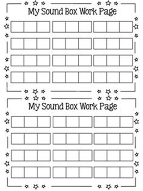 sound box elkonin boxes work pages