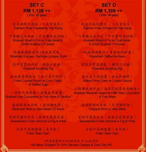 tanker restaurant new year menu new year set menu tanker restaurant