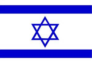 israel flag free images at clker vector clip