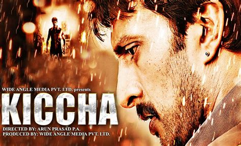 film jendral soedirman full movie 2015 kiccha 2015 sudeep political drama hindi dubbed