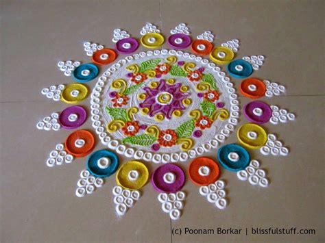 beautiful and unique multicolored rangoli design diwali beautiful and innovative multicolored rangoli creative