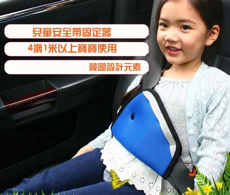Sabuk Bonceng Anak triangle children safety belt blue jakartanotebook