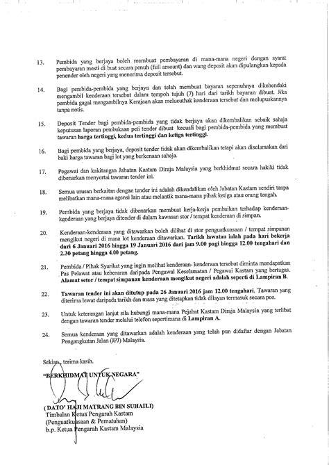 Contoh Guarantee Letter Kerajaan borang guarantee letter kerajaan 28 images surat gl