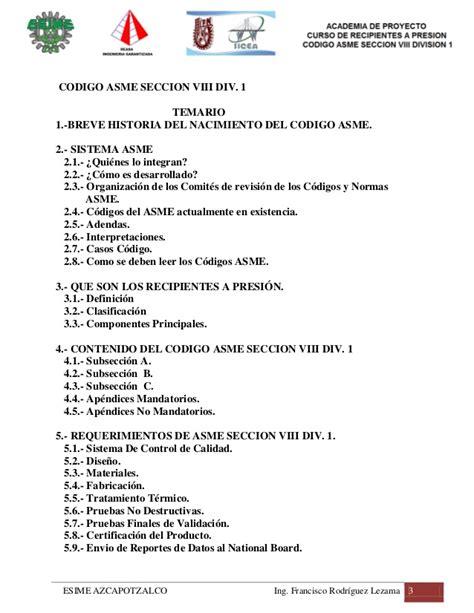 Section Viii Division 1 by Guia Codigo Asme Seccion Viii Division 1 Tomo 1