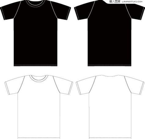 黑白t恤反正面ai格式素材 其他矢量 懒人图库