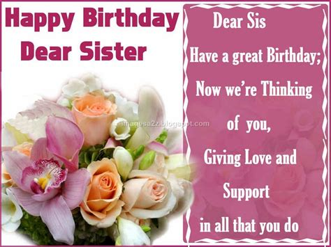 Advance Happy Birthday Wishes In Tamil Birthday Wishes For Best Friend Images Happy Birthday