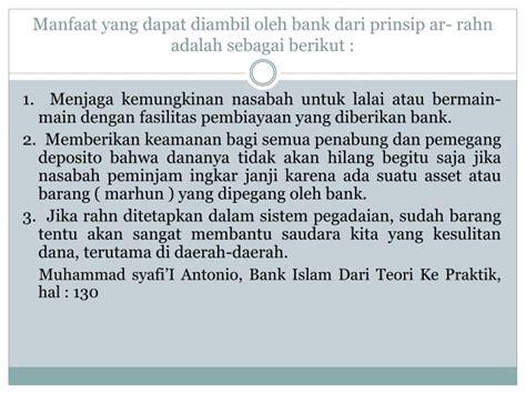 Islamic Banking Bank Syariah Dari Teori Ke Praktik Gema Insani ppt rahn teori landasan dan aplikasi dalam perbankan
