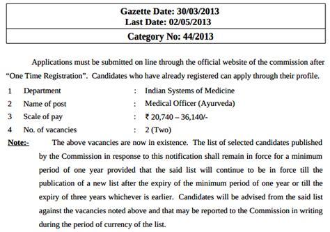 Mba Vacancies In Kochi by Vacancies In Kerala Colleges Dizijobs