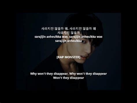 bts 방탄소년단 let me know lyrics [hangul, romanization