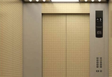 mitsubishi electric elevator lift sector going up says mitsubishi electric