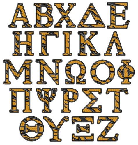 tiger pattern font tiger greek embroidery alphabet from embroidery patterns