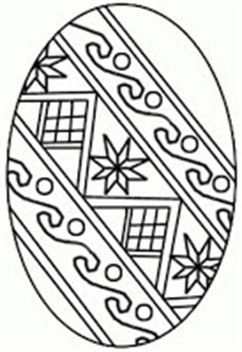 repetitive patterns coloring book inspired by ukrainian easter egg pysanky motifs for leisure rest recreation volume 1 books kalena arte do sul trazida da europa desenhos para