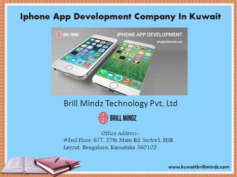 app design kuwait iphone application development companies in kuwait