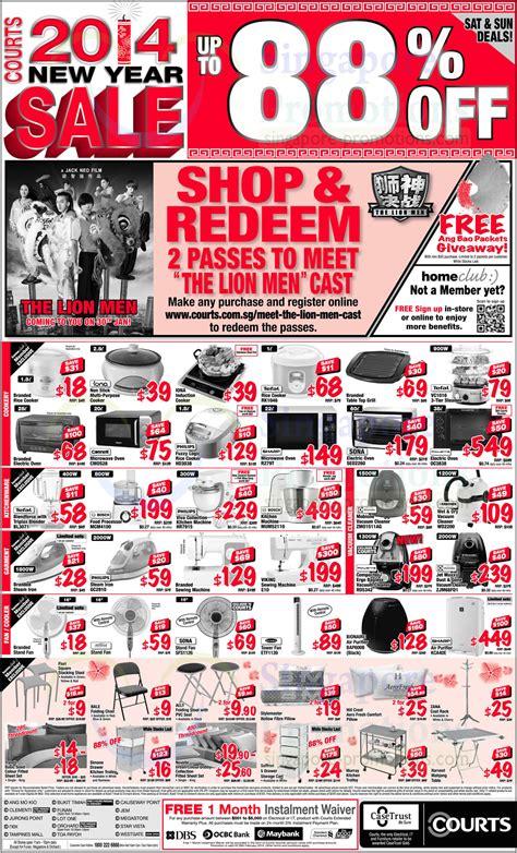 courts new year sale courts 2014 new year sale offers 4 5 jan 2014