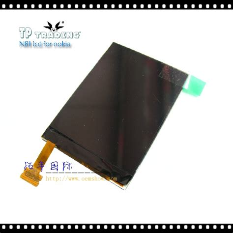 Lcd N81 topphone01 hotmail sells n81 lcd
