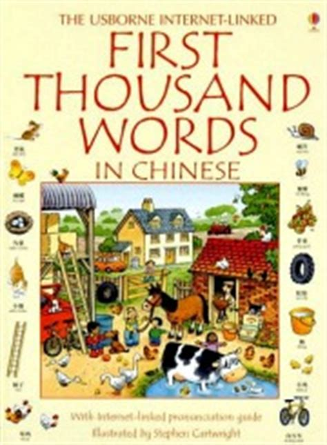 libro first thousand words in aprender chino para ninos