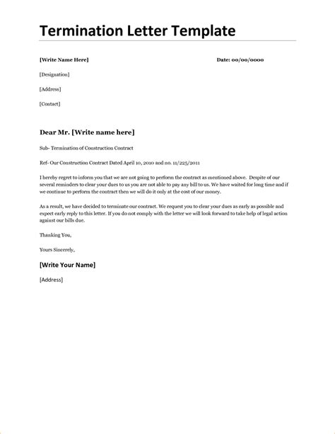 termination letter agency contract how to write a termination letter for poor performance