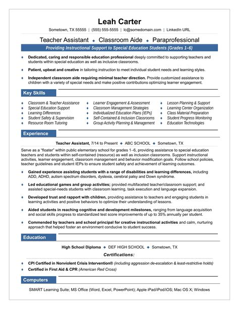 resume for substitute teaching position teacher assistant resume sample monster com