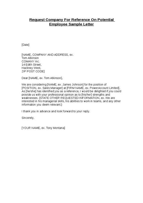 reference letter template from employer the letter sample