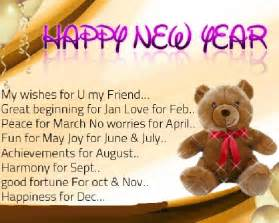happy new year wishes for friends new year messages 2017