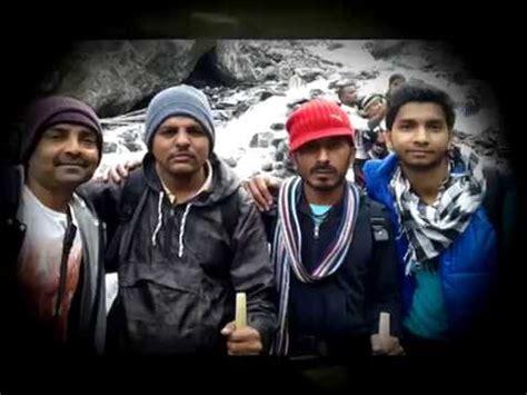 bhole di baraat mp3 download master salim bhole di barat chali gaj baj ke at amarnath