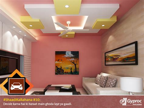 small hall pop design bedroom false ceiling design