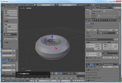 Blender Las Lpg blenderでモデリングに流体シミュレーションをうまく使う qiita