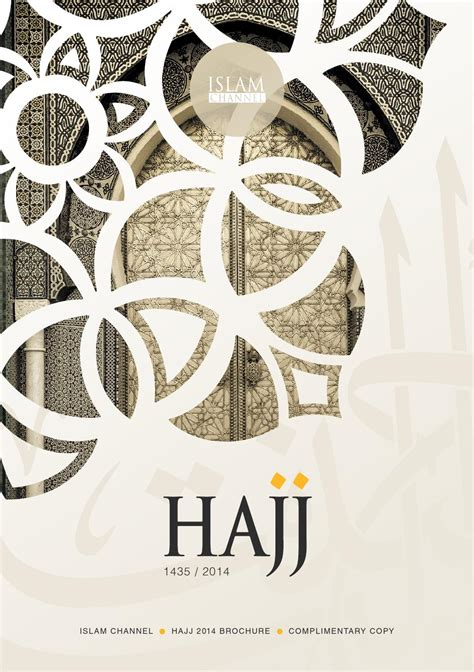 islamic pattern poster islam channel hajj brochure 2014 brochures islam and