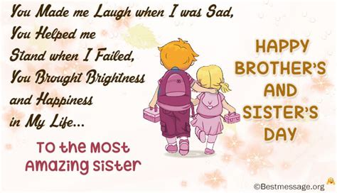 brother  sisters day wishes images pictures