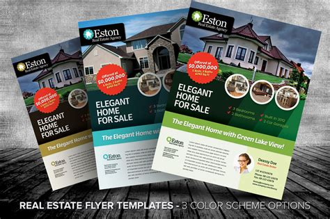 listing flyers for real estate agents and homeowners