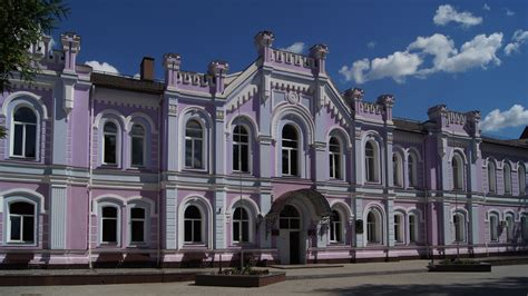 bank ukraine file the building of faculty of the quot ukrainian academy
