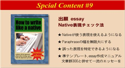 Club Mba Gmat by Mba留学 Special Package