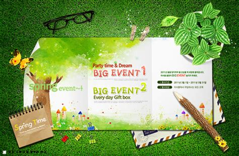 18 free flyer design templates psd images free business