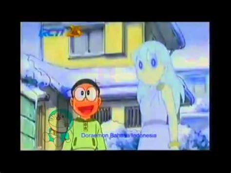 film doraemon rumah cinta video clip hay doraemon rumah cinta nobita shizuka