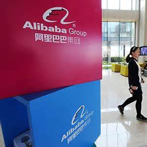 alibaba money market fund top stocks money msn