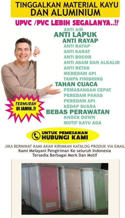 Grosir Kunci Pintu Bulat Wc Kunci Pintu Pvc Kamar Mandi Bestguard jual pintu kamar mandi pvc harga termurah distributor pintu pvc platinum paling murah