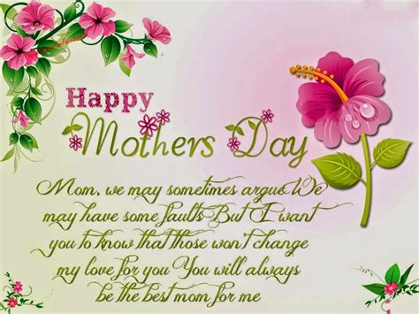 mother s day cards ecards 2015 best greetings messages collection category mother s day