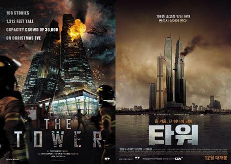 cinemaindo film boruto the tower 2012 bluray sub indonesia kurosawakun movies