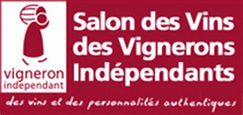 salon des vins des vignerons indpendants lyon 2018 lyon