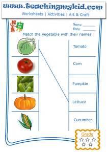 kindergarten worksheet match vegetables with their names 2
