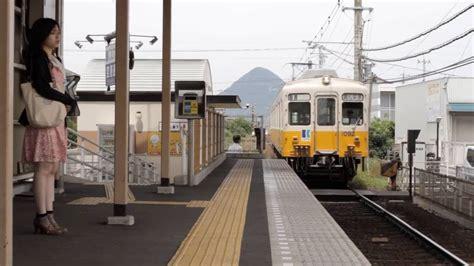 Japanese Station travel japan station