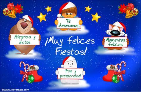 imagenes de navidad comicas tarjeta animada alegre de navidad navidad tarjetas